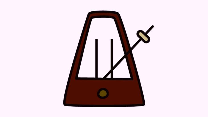 メトロノームの使い方と設定方法