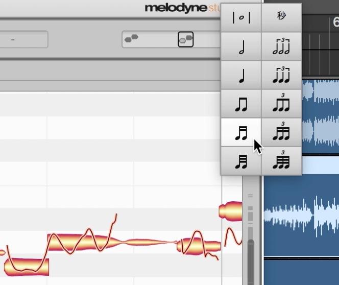 Melodyne4の使い方3