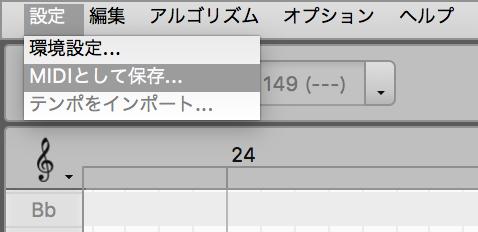 Melodyne4使い方54