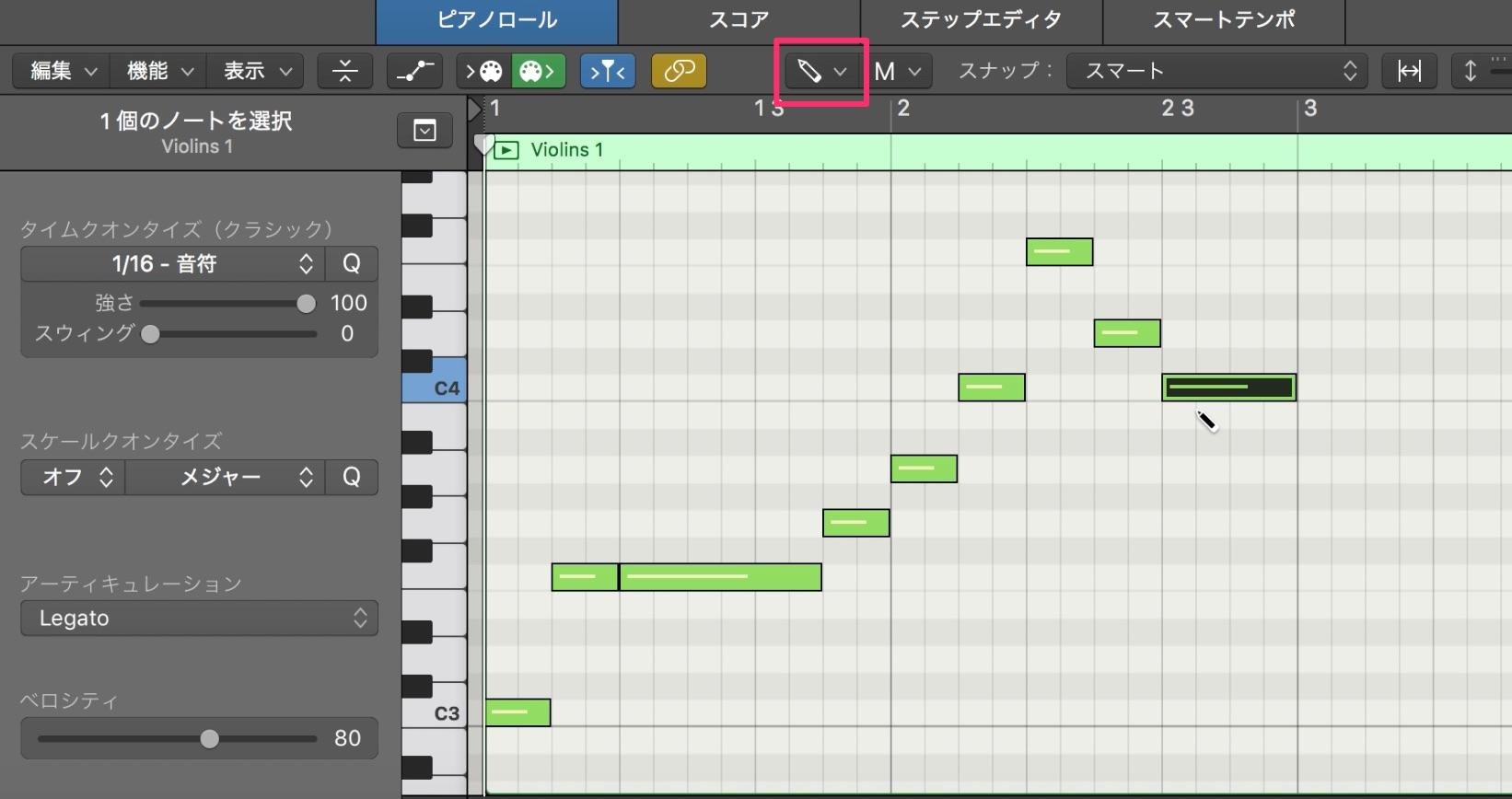 LogicでMusicXMLファイルを作る方法14