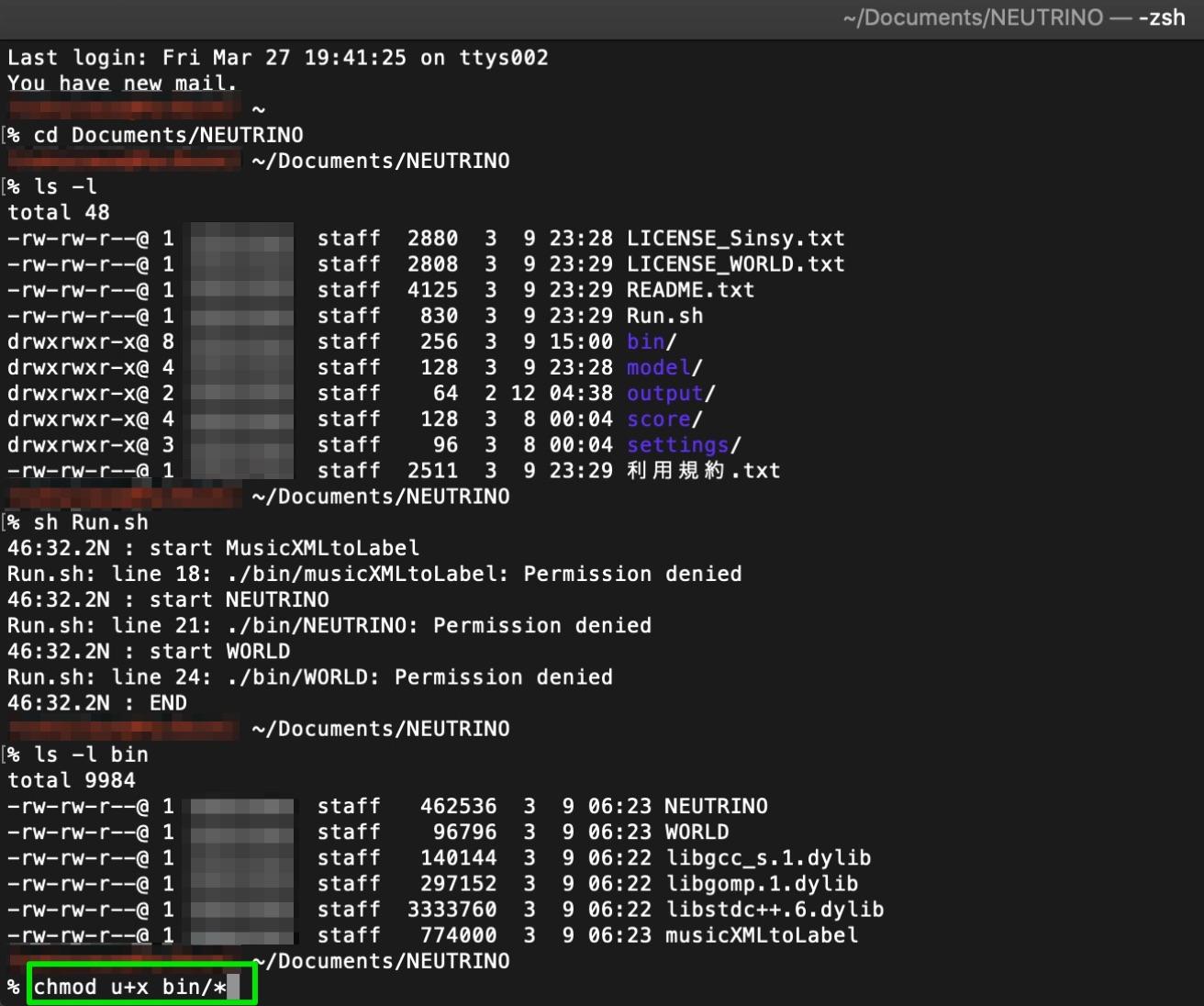 AIきりたんMacOS版を使う方法36