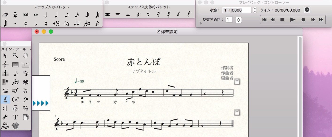 finaleでMusicXMLファイルを作る方法14
