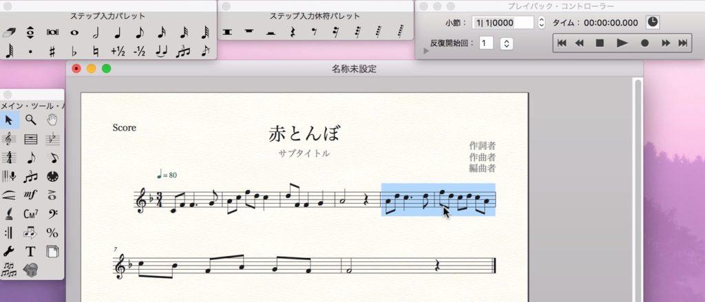 finaleでMusicXMLファイルを作る方法11