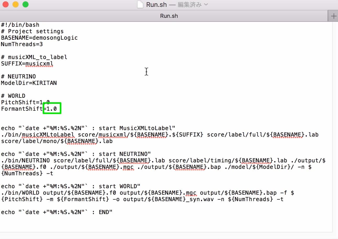 AIきりたんMacOS版を使う方法11