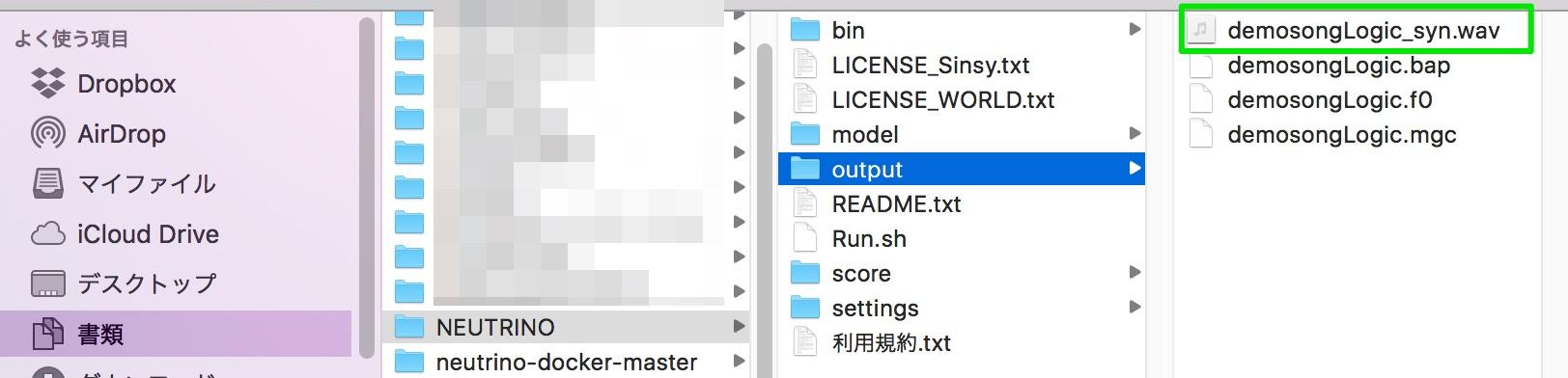 AIきりたんMacOS版を使う方法18