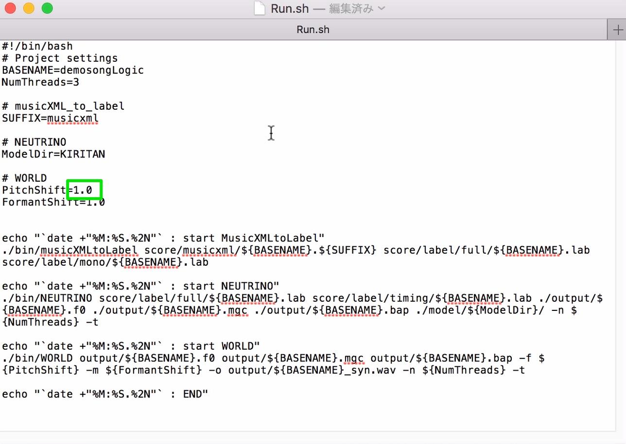 AIきりたんMacOS版を使う方法10