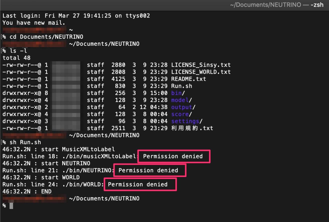AIきりたんMacOS版を使う方法33