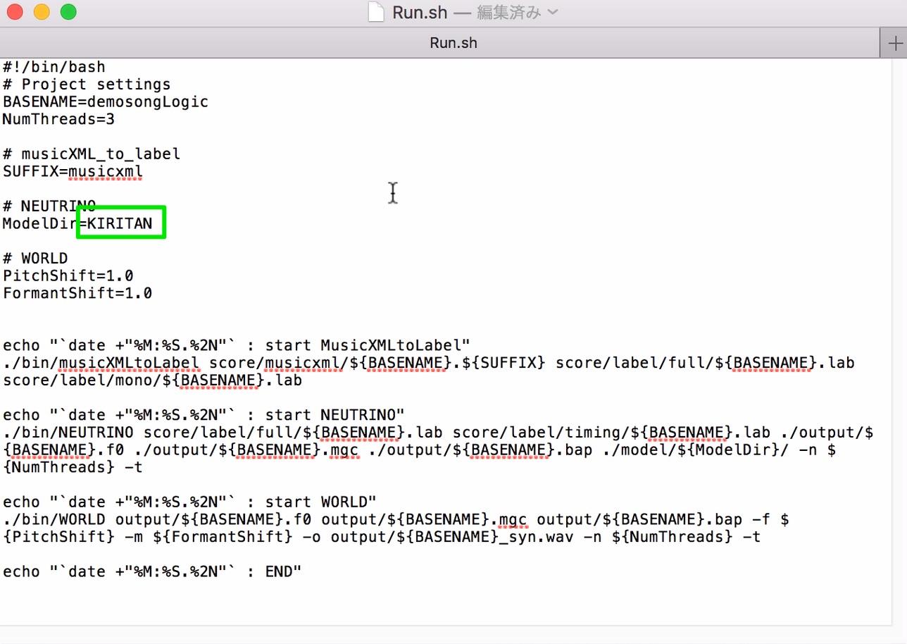 AIきりたんMacOS版を使う方法9