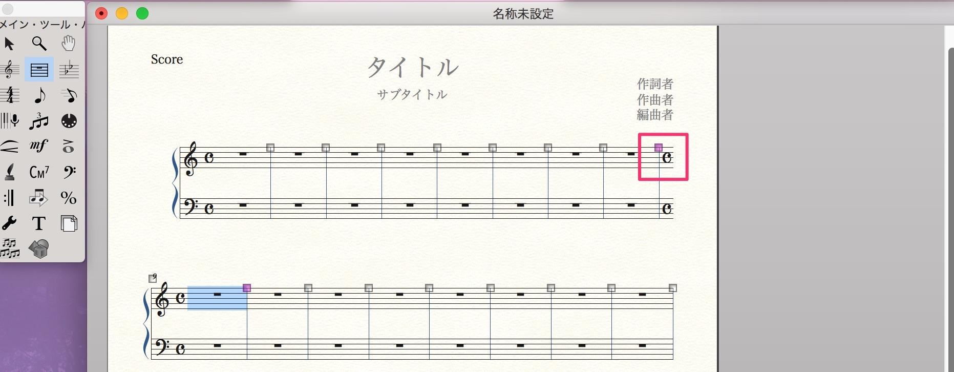 各段に拍子記号と終止線を表示させる方法3