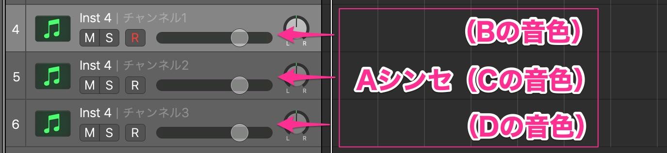 Logicで1つのソフトシンセの中に複数の音色を立ち上げる方法10