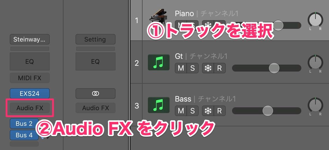 Direction Mixerの使い方6