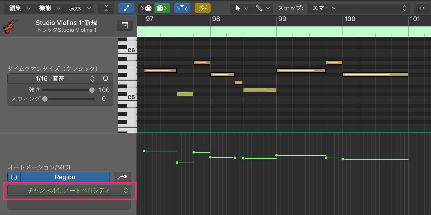 LogicでExpressionを使ってStringsの音量表現をする2