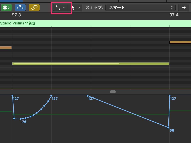 LogicでExpressionを使ってStringsの音量表現をする4