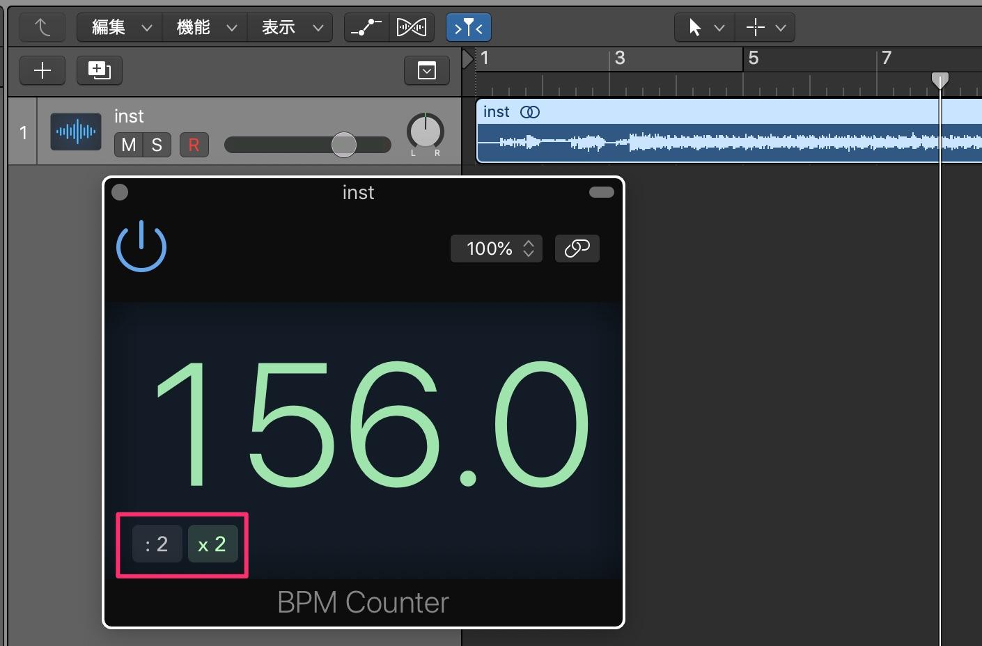 BPM Counter でテンポ計測する方法5