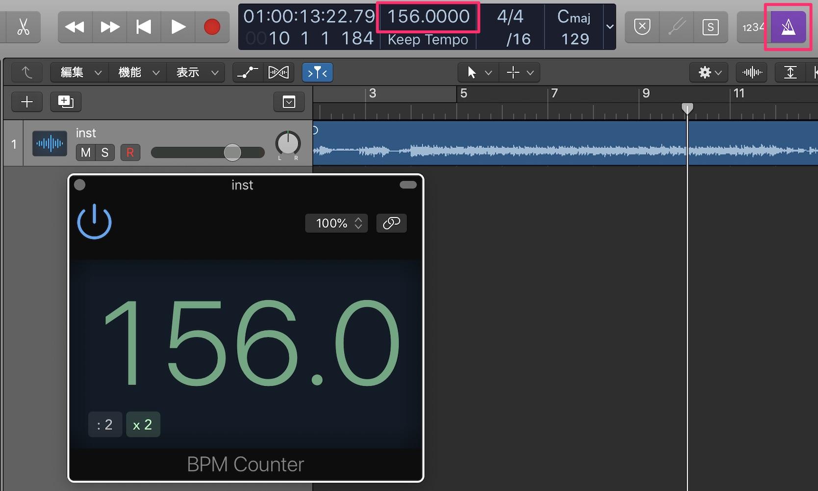 BPM Counter でテンポ計測する方法6