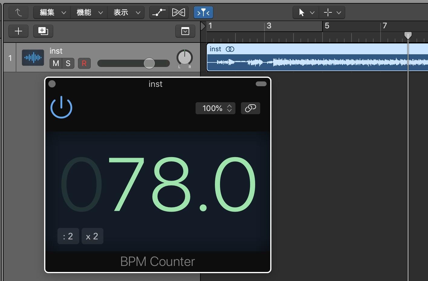 BPM Counter でテンポ計測する方法4
