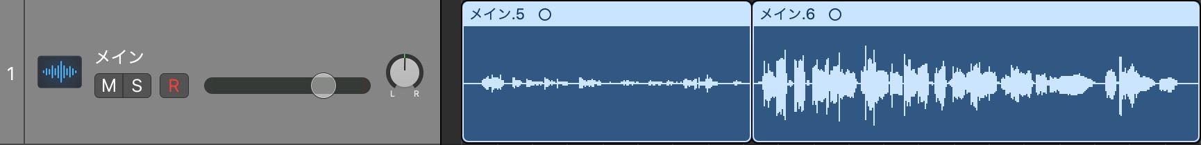 Logicでリージョンゲインを使って音量差を整える方法_1