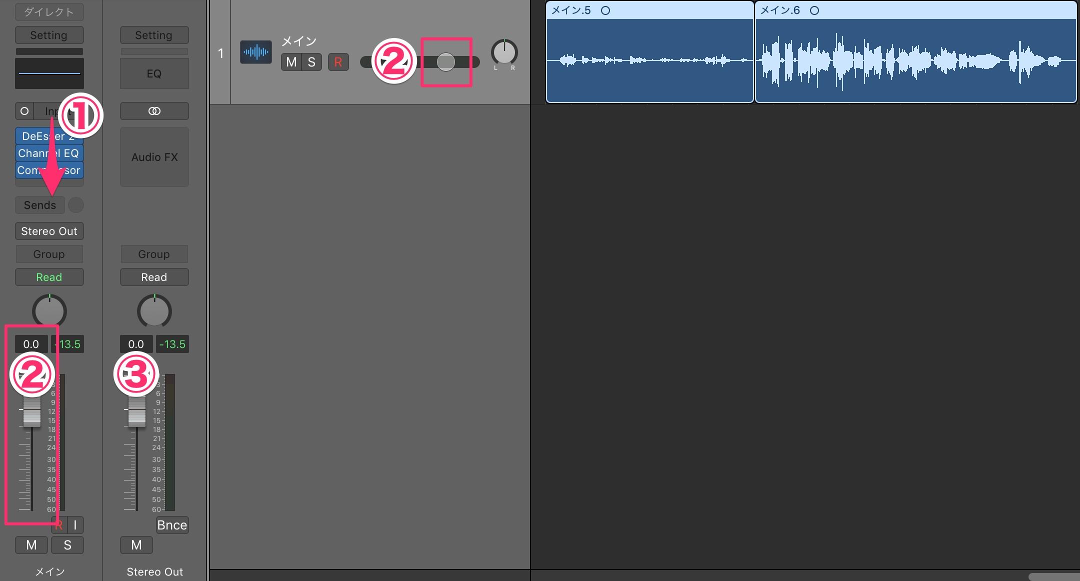 Logicでリージョンゲインを使って音量差を整える方法_5